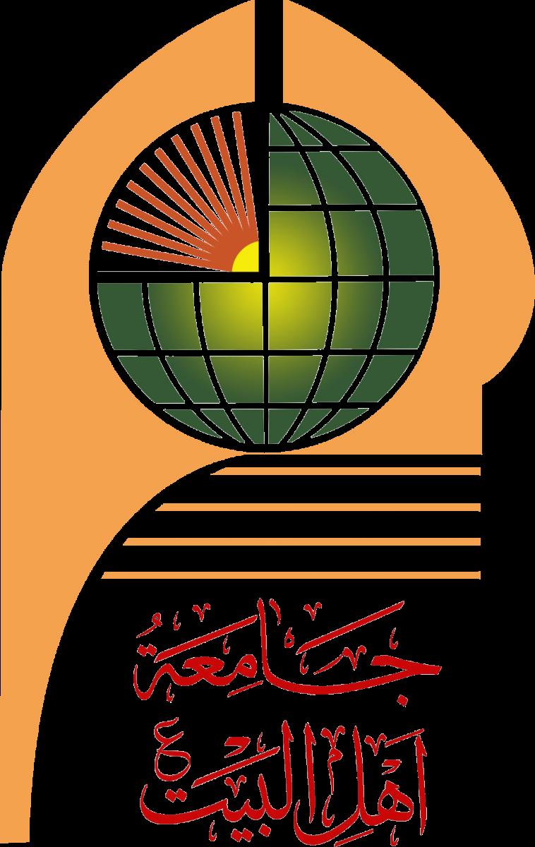 شعار جامعة أهل البيت عليهم السلام