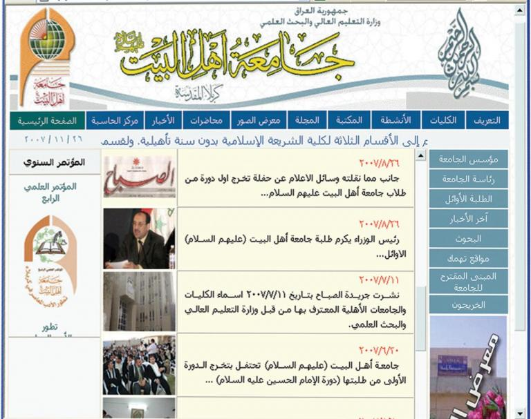 web-page-history-03_0_0.jpg