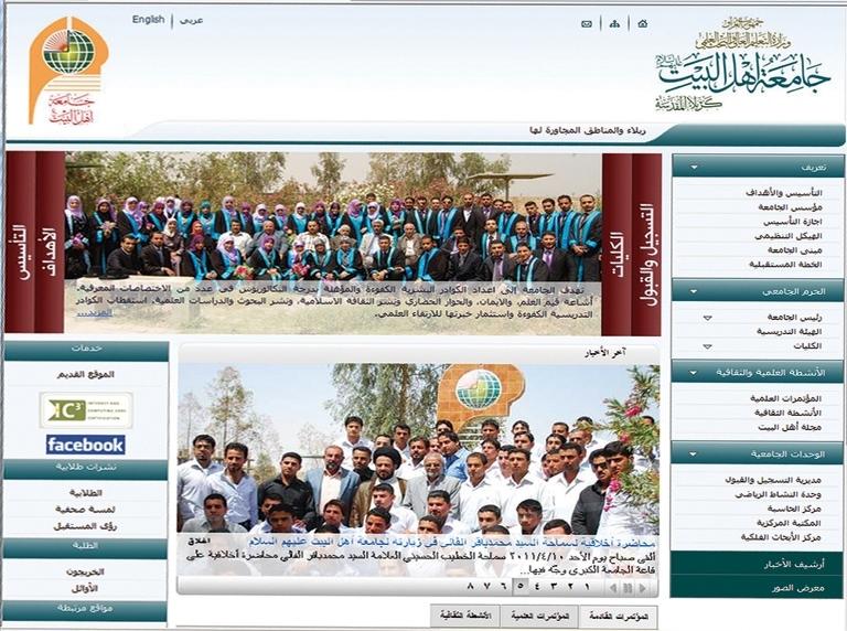 web-page-history-04.jpg