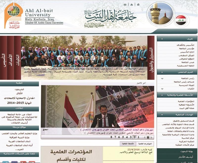 web-page-history-05.jpg