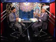 Embedded thumbnail for خصائص الجيش الاسلامي في نهج البلاغة - الدكتور محسن القزويني - برنامج نهج الحياة - الحلقة 27