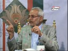 Embedded thumbnail for الأمراض النفسية للحاكم من منظار نهج البلاغة - الدكتور محسن القزويني - برنامج نهج الحياة - الحلقة 50