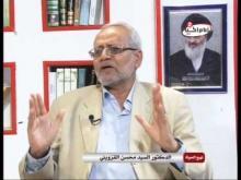 Embedded thumbnail for مكونات المجتع الحضاري في نهج البلاغة - الدكتور محسن القزويني - برنامج نهج الحياة - الحلقة 23