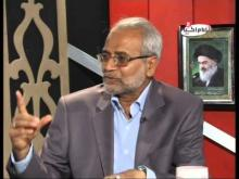 Embedded thumbnail for دولة المؤسسات في نهج البلاغة - الدكتور محسن القزويني - برنامج نهج الحياة - الحلقة 21