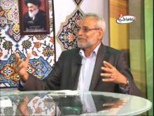 Embedded thumbnail for دول الشيعة في التاريخ وانجازاتهم - الدكتور محسن القزويني - برنامج نهج الحياة - الحلقة 38