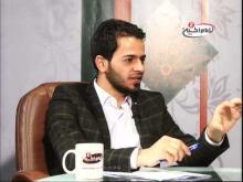 Embedded thumbnail for استئثار الأقرباء والمستشارين مصدر الفساد - الدكتور محسن القزويني - برنامج نهج الحياة - الحلقة 44