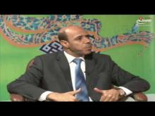 Embedded thumbnail for برنامج دولة الغدير الحلقة 2