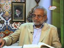 Embedded thumbnail for مسؤولية الدولة والمجتمع تجاه الفقراء - الدكتور محسن القزويني - برنامج نهج الحياة - الحلقة 34