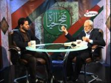 Embedded thumbnail for احتجاب الحاكم عن الناس في نهج البلاغة - الدكتور محسن القزويني - برنامج نهج الحياة - الحلقة 43