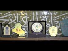 Embedded thumbnail for فلم وثائقي عن جامعة اهل البيت عليهم السلام احد اعمال طلبة قسم الصحافة تحت عنوان (جامعة العطاء)