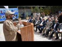 Embedded thumbnail for وقفة تضامنية ضد الفكر الارهابي في جامعة اهل البيت عليهم السلام
