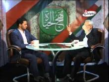 Embedded thumbnail for اولويات جدول أعمال الحاكم في نهج البلاغة - الدكتور محسن القزويني - برنامج نهج الحياة - الحلقة 40