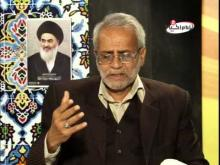 Embedded thumbnail for القاضي والقضاة في الاسلام الأهداف والصفات - الدكتور محسن القزويني - برنامج نهج الحياة - الحلقة 30