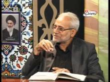 Embedded thumbnail for تطبيقات في الاحسان في حكومة أمير المؤمنين - الدكتور محسن القزويني - برنامج نهج الحياة - الحلقة 19