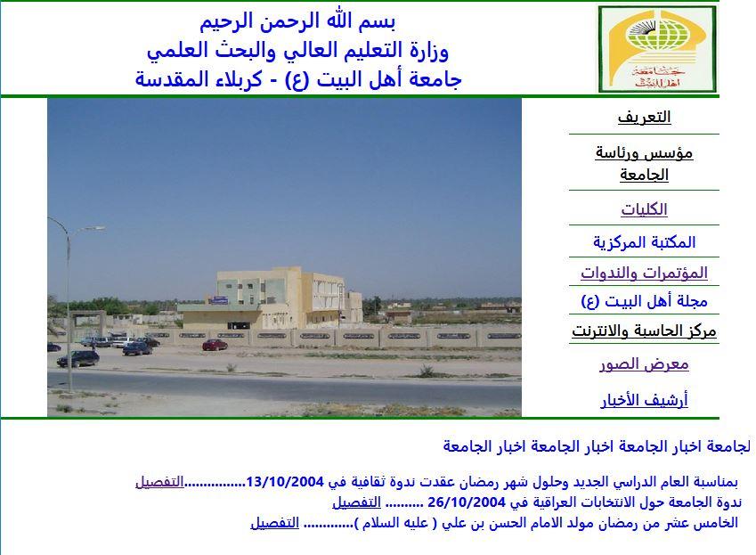 web-page-history-01.jpg