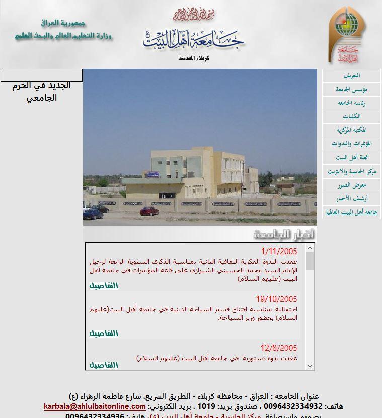 web-page-history-02.jpg