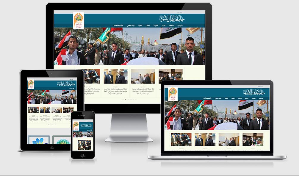web-page-history-06.jpg