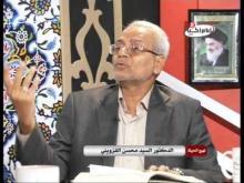 Embedded thumbnail for عوامل التغيير الاجتماعي ومسؤولية الدولة - الدكتور محسن القزويني - برنامج نهج الحياة - الحلقة 20