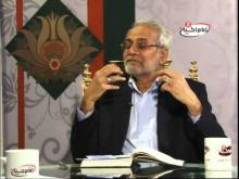 Embedded thumbnail for القاعدة التي تستند إليها الاتفاقيات الدولية - الدكتور محسن القزويني - برنامج نهج الحياة - الحلقة 46