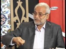Embedded thumbnail for أسس التنمية الادارية في نهج البلاغة - الدكتور محسن القزويني - برنامج نهج الحياة - الحلقة 18