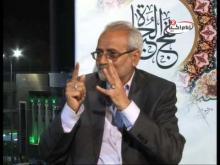 Embedded thumbnail for معالجة الاستبداد في نهج البلاغة - الدكتور محسن القزويني - برنامج نهج الحياة - الحلقة 10