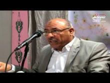 Embedded thumbnail for في رحاب جامعة اهل البيت عليهم السلام الحلقة 3
