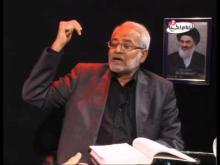 Embedded thumbnail for مسؤولية الدولة في رعاية الفقراء والمساكين - الدكتور محسن القزويني - برنامج نهج الحياة - الحلقة 25