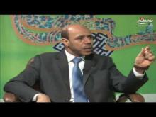 Embedded thumbnail for برنامج دولة الغدير - الحلقة 1