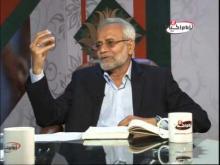 Embedded thumbnail for تحمل الحاكم مسؤولية مايجري في البلاد مباشرة - الدكتور محسن القزويني - برنامج نهج الحياة - الحلقة 39