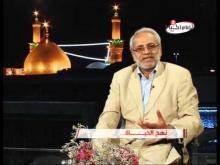 Embedded thumbnail for حق الله وحق الناس أساسان في منهاج الحاكم - الدكتور محسن القزويني - برنامج نهج الحياة - الحلقة 11