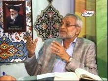 Embedded thumbnail for منهج الوسطية والاعتدال في السياسة والمجتمع - الدكتور محسن القزويني - برنامج نهج الحياة - الحلقة 42