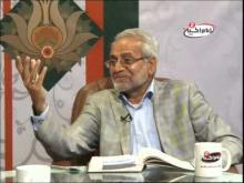 Embedded thumbnail for الشفافية في الخطاب السياسي للدولة - الدكتور محسن القزويني - برنامج نهج الحياة - الحلقة 45