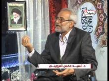 Embedded thumbnail for مسؤولية الحاكم في رعاية شؤون الأمة - الدكتور محسن القزويني - برنامج نهج الحياة - الحلقة 7