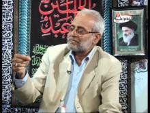 Embedded thumbnail for آثار الطغيان على شخصية الحاكم وعلى الأمة - الدكتور محسن القزويني - برنامج نهج الحياة - الحلقة 9