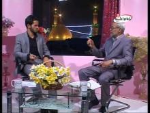 Embedded thumbnail for صفات أهل الشورى (أهل الحل والعقد) - الدكتور محسن القزويني - برنامج نهج الحياة - الحلقة 15