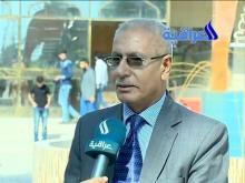Embedded thumbnail for تقرير قناة العراقية عن جامعة أهل البيت عليهم السلام