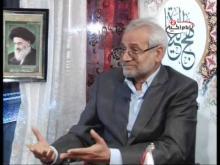 Embedded thumbnail for الفكر السياسي لأمير المؤمنين في نهج البلاغة - الدكتور محسن القزويني - برنامج نهج الحياة - الحلقة 4
