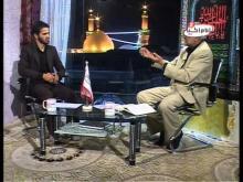 Embedded thumbnail for ظاهرة الاستبداد في الحكم في نهج البلاغة - الدكتور محسن القزويني - برنامج نهج الحياة - الحلقة 8