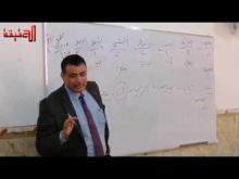 Embedded thumbnail for محاضرة علمية لرئيس قسم الصحافة الدكتور غالب الدعمي تجمع بين تنوع الالوان و الافكار