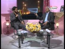 Embedded thumbnail for الأكثرية ودورها في بناء الدولة - الدكتور محسن القزويني - برنامج نهج الحياة - الحلقة 13