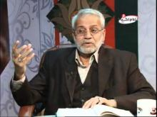Embedded thumbnail for علاقة الحاكم بربه في نهج البلاغة - الدكتور محسن القزويني - برنامج نهج الحياة - الحلقة 41